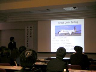 YS-11 尾翼材強度評価