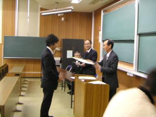 卒業式 授与(分科会)