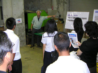 YS-11(JAXA研究)