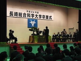 卒業証書授与(機械工学科)