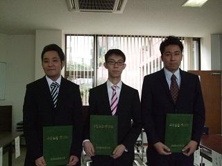 9月卒業式